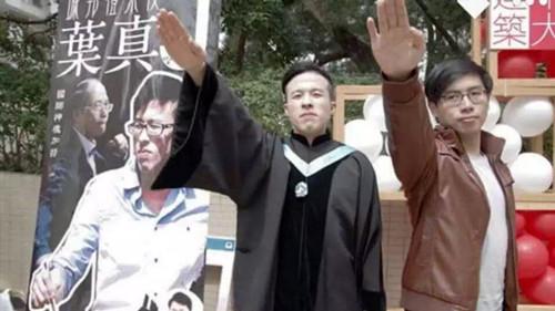 香港中文大学学生会长被曝行纳粹举手礼当事人回应
