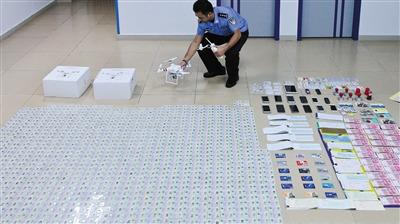 香港反对派人士购无人机欲滋扰中央代表团活动