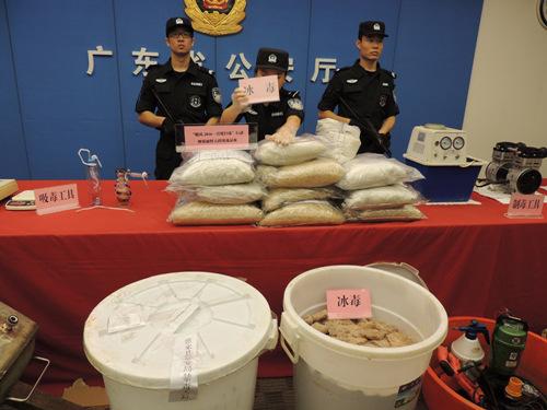 广东警方破特大涉港跨境贩毒案案值超20亿人民币