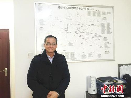 内地公益行:在湖南乡村建图书馆的香港校长