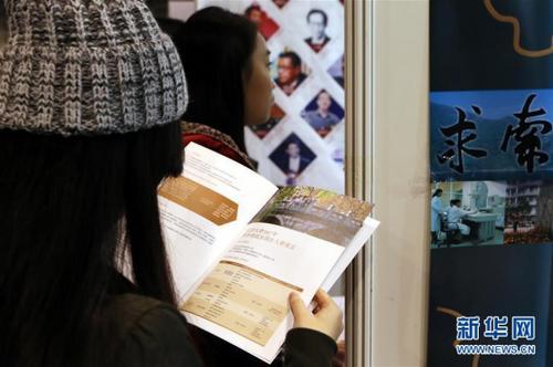 2017内地高等教育展在港开幕102所高校推介免试收生