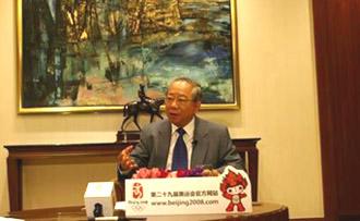 香港赛马会董事局主席 赛马会有三大法宝图片