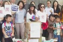 香港市民自发慰问警队