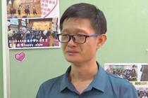 香港被砸身亡老伯之子流泪喊话暴徒