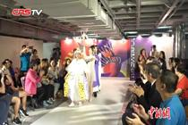 香港特殊人士亮相时装秀