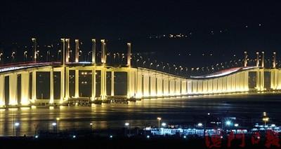 澳门三跨海大桥照明系统修复 再现长虹夜色