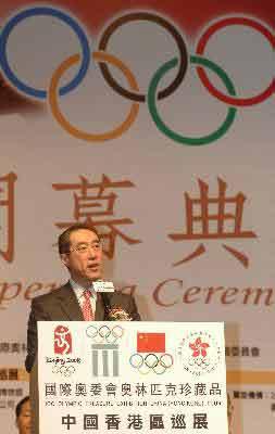 唐英年 香港会全力以赴把奥运马术比赛办到最好