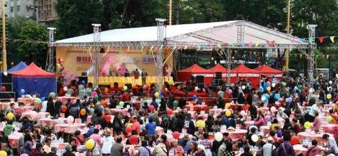 香港举办三千人盆菜宴 庆祝回归祖国20周年