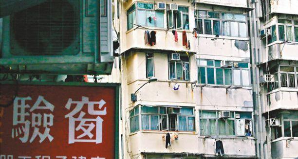 香港申诉署接50起强制验窗计划投诉 将主动查屋宇署