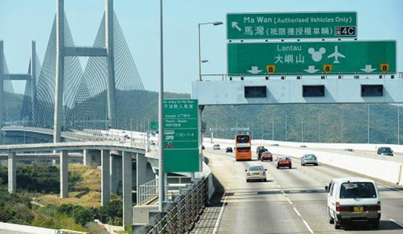 香港青屿干线将双向收费 来回程分别支付15港元