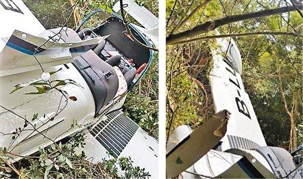 香港一架小型飞机失控坠毁 一名飞行员伤势严重