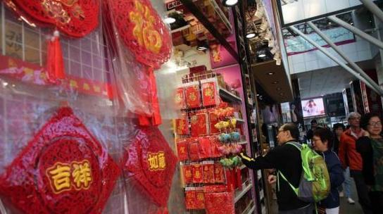 香港两家主要电力供应商明年电费加价1.9%