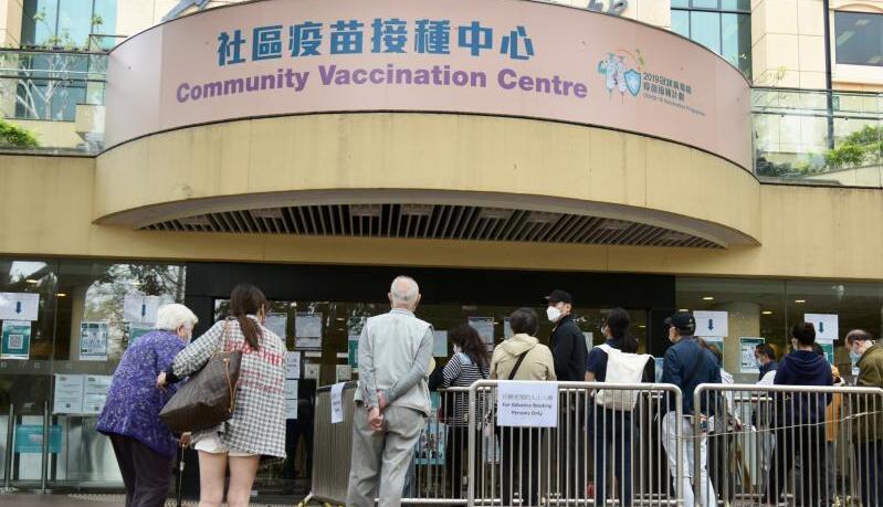 香港增三间社区中心接种科兴疫苗 复必泰疫苗27日抵港