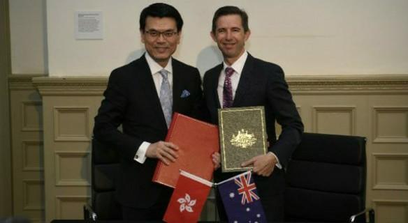 香港与澳大利亚签《自贸协定》:港产货物零关税进入澳市场