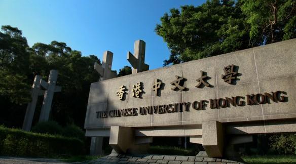 QS世界大学排名:清华大学第16 香港5校跻身百大