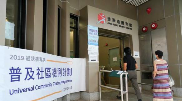 香港新增8宗确诊病例 专家吁市民继续保持防疫意识