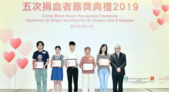 澳门776人捐血获嘉奖 2018年12000余名市民捐血
