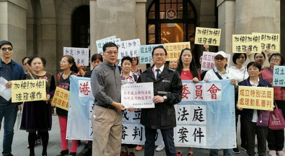 香港市民及政界促加快审理暴力案件 进一步止暴制乱