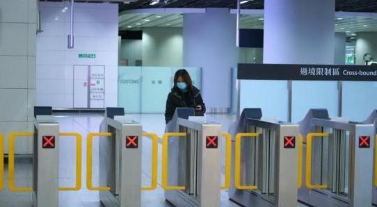 疫情下的香港新政:防风险、护安全、战疫情、保稳定