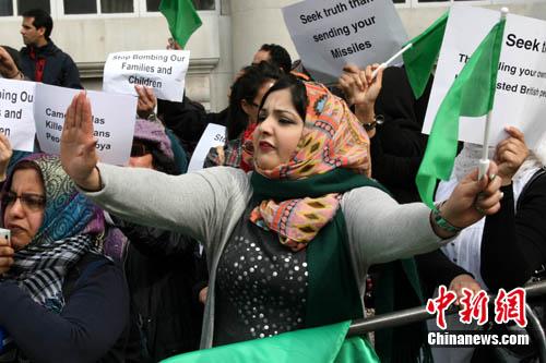 利比亚问题国际会议在伦敦召开