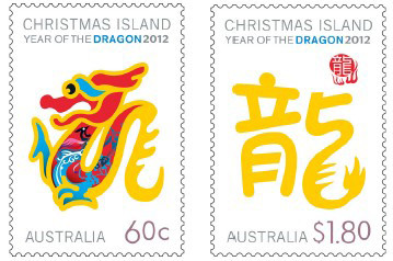 龙在中华文化十二生肖中象征吉祥图片