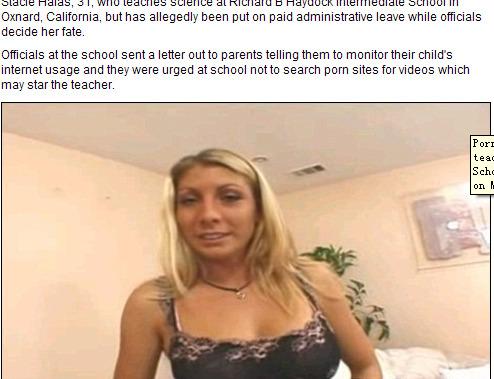 网上兼职网站_女教师拍成人电影传网上 遭学生浏览时发现(图)_国际新闻_环球网