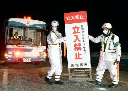因核事故��入疏散�^的日本南相�R部分�^域解禁