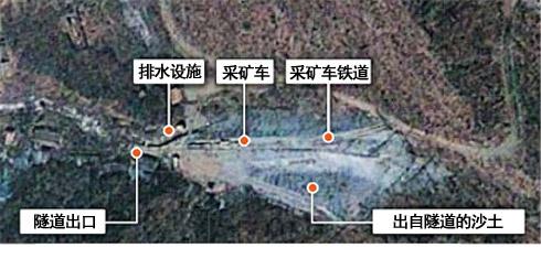 韩媒称朝鲜可能在今后两周内进行第三次核试验