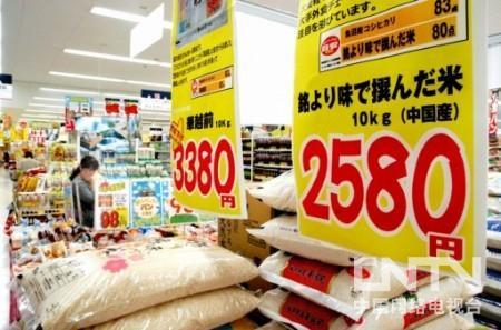 受地震与核辐射影响中国大米高价热销日本(图)