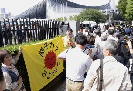 日本東電召開股東大會市民群體高呼去核電化