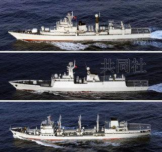 日媒:日本确认3艘中国军舰驶过冲绳附近公海