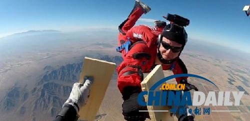美国海军跳伞教练高空击碎12块木板破纪录(图)