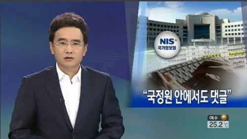 韩国KBS电视台新闻主播8月份不系领带提倡节电