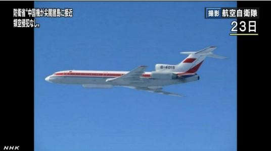 日称发现中国军机东海巡逻近至距钓鱼岛60公里