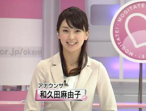 日本NHK电视台安排美女主持人 欲提高收视率(图)