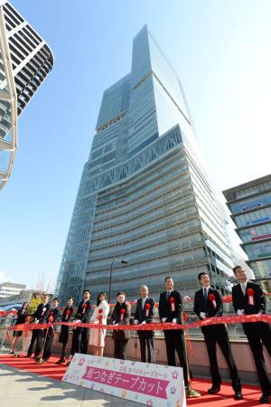 新横滨国际酒店