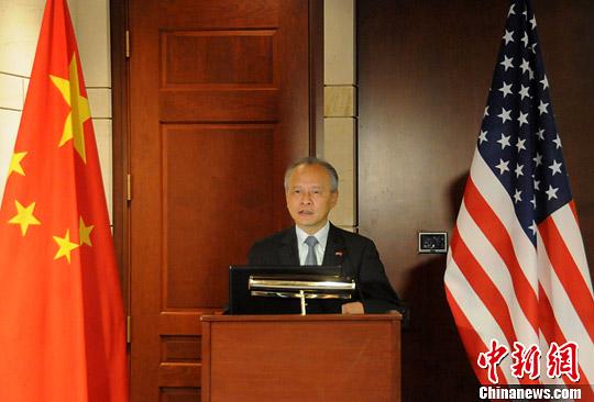 """崔天凯:中国""""大战略""""公开透明不为挑战取代他国"""