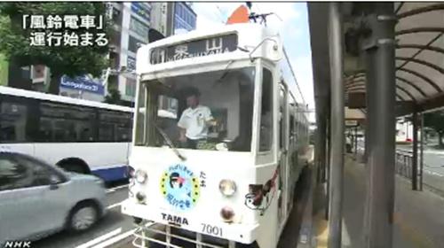 """日本冈山运行""""风铃电车"""" 乘客听铃声顿感清凉"""