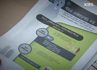 韩国将允许居民变更身份证号 加强个人信息保护