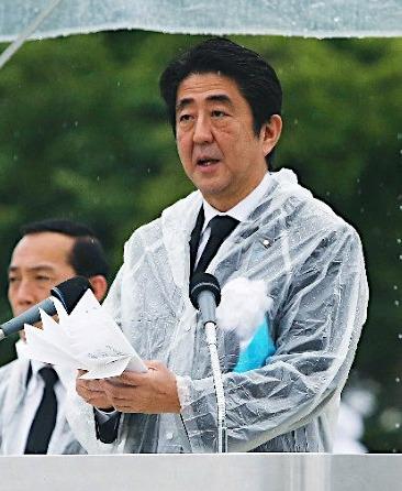 安倍在广岛和平纪念式致辞 强调废除核武决心
