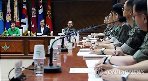 韩国防部拟改革军营文化 确保官兵心理健康(图)
