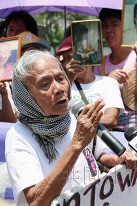 菲律宾原慰安妇举行抗议集会 要求日方正式道歉