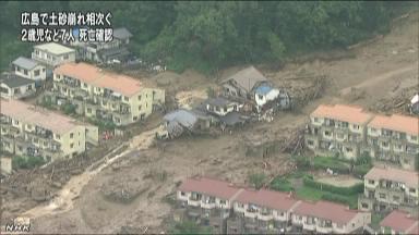 日本广岛发生泥石流致7人死亡 13人下落不明
