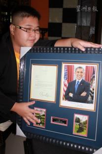 奥巴马欣赏11岁自闭症儿童画作 致信表祝福
