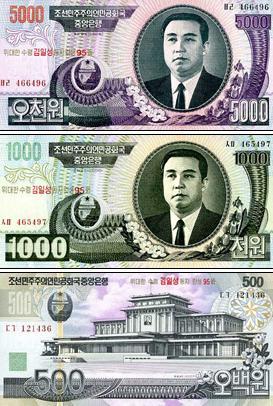 朝鲜否认发行假币 谴责美国为假钞发源地(图)