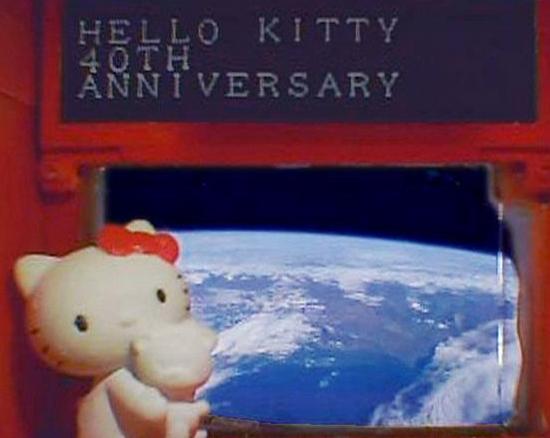 设计商澄清凯蒂猫不是猫 代表日本女生向往童年