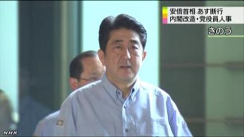 日本设地方创生总部活化地方经济 安倍亲自统领