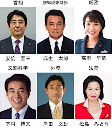 韩媒揭日本最大右翼集团:多名成员进入安倍内阁