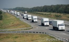 俄第二支人道车队将赴乌克兰俄称事先与乌协商