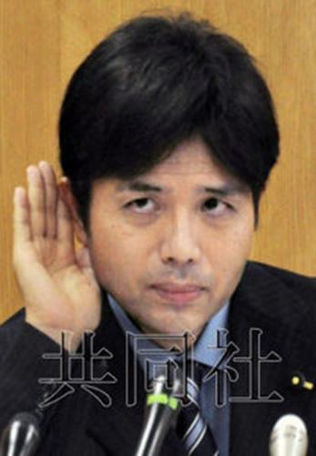 日本兵库议员陷财务丑闻遭调查 曾在媒体前痛哭